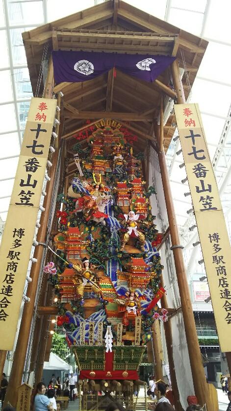 飾り山(前面)
